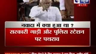 India News: Fresh riots grip Bihar