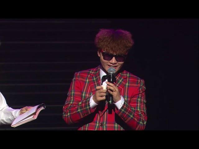1300석을 단 10분안에 매진시킨공연! '장구의 신 박서진 쇼(SHOW)' 대전콘서트 [1부풀영상]
