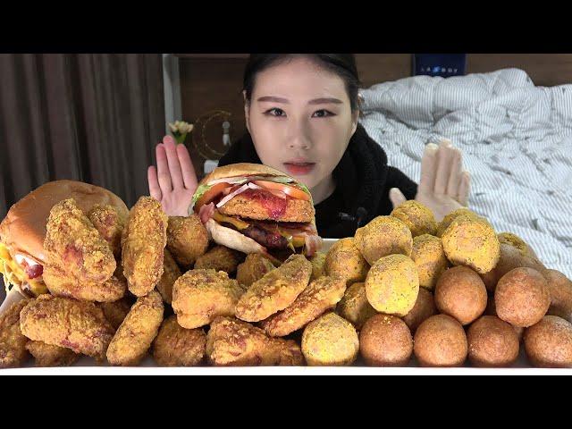 몬스터X 햄버거 바삭킹 치킨 치즈볼 MUKBANG