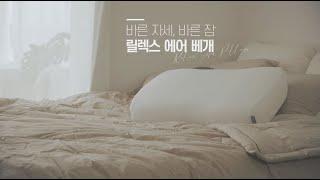 데일리라이크 제품홍보영상