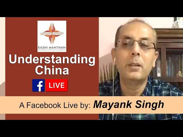 Mayank Singh | Understanding China