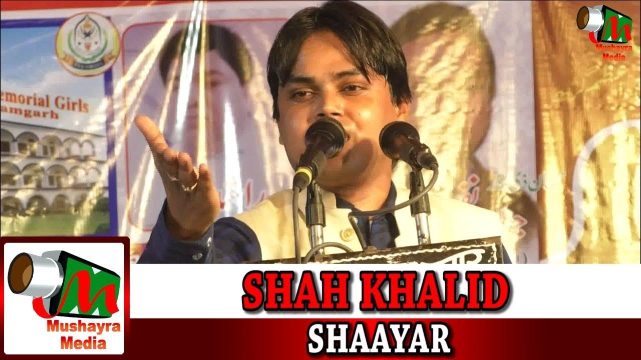 Download lagu shah khalid mauvi gazal ki ek sham md hasan marhoom.