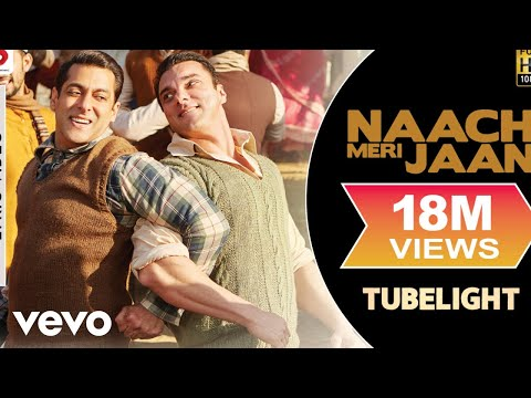 Naach Meri Jaan - Lyric Video| Salman Khan | Sohail Khan | Pritam | Tubelight