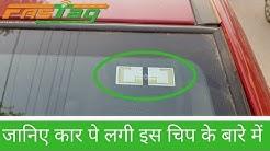 RFID Tags on cars | FasTag