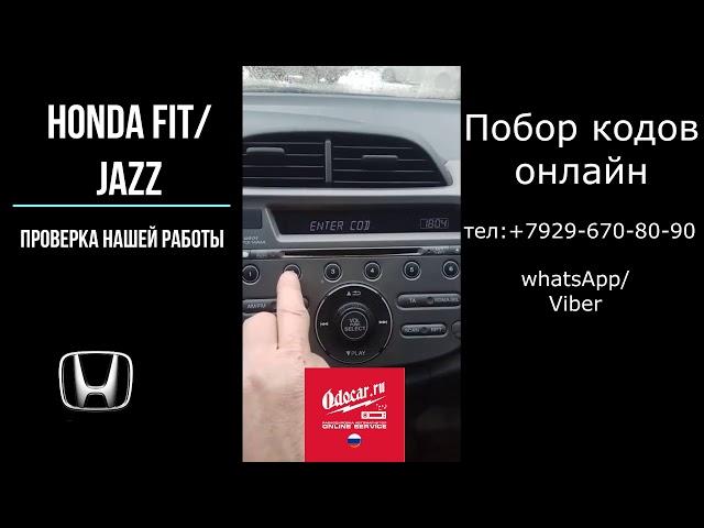 Разблокировка автомагнитолы HONDA FIT/JAZZ.Видеоотчет заказчика.Odocar.ru