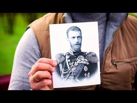 Не факт! Убийство великого князя Сергея Александровича