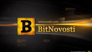 Видеообзор BitNovosti com  Выпуск 16 2017