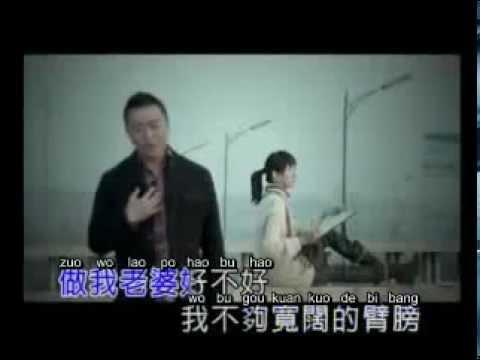 cho wo lao pho hau pu hau KTV + Lyric