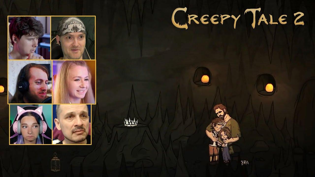 Реакция Летсплейщиков на Хорошую Концовку ➤ Creepy Tale 2