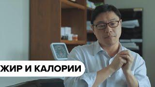 постер к видео Инсулин, похудение и калории (доктор Джейсон Фанг)