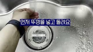 이승기 음식물처리기 싱크리더 소음(by. 광양센터)