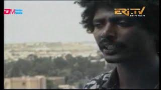 ፍረ ጻዕርኻ'ዩ ህዝበይ - ሙሉጌታ በይን (ወዲ ዛግር)   fere tsaerika eyu hizbey - Mulgeta Beyn (wedi zager) - Eri-TV