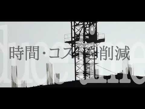 東京都足立区の足場工事・解体工事なら株式会社増建