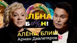 Арман Давлетяров — причины ухода с «Муз-ТВ», все скандалы премии, ссора с Кудрявцевой