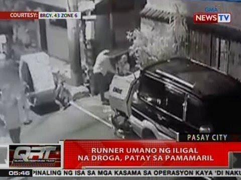 QRT: Runner umano ng iligal na droga, patay sa pamamaril sa Pasay