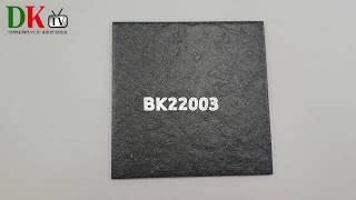 [대경타일종합상사] 부강세라믹 BK22003 자기질 바…
