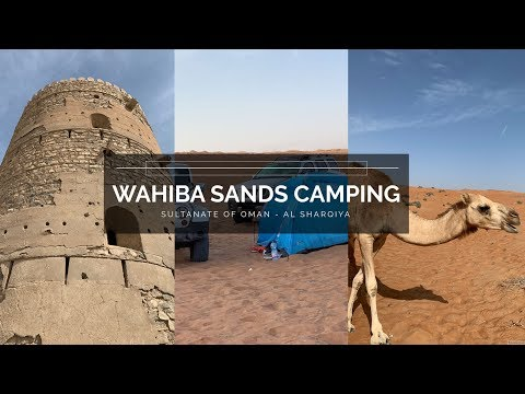 Wahiba Sands Camping | Beauty of Oman