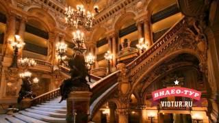 Опера Гарнье в Париже(, 2014-09-26T13:58:02.000Z)