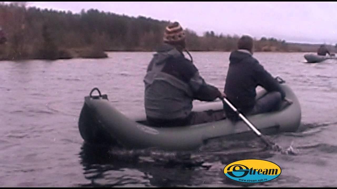 Гребная лодка Тузик-3 - YouTube