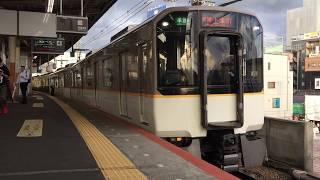 近鉄9020系 EW51編成 準急 大阪上本町行き 大和八木発車