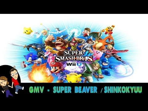 GMV - Super Smash Bros (Cinématique) / SUPER BEAVER Shinkokyuu