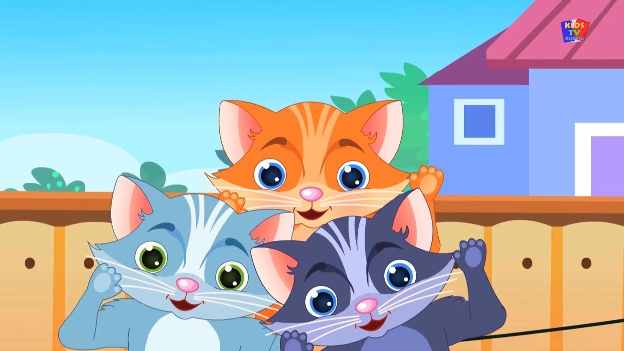Три маленькие котята | Популярные детские стихи для детей ...