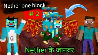 Nether's amazing Animal farm   Nether one block with oggy part 2
