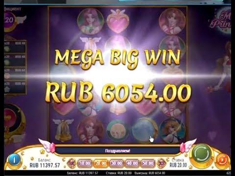Занос в Moon Princess 🔥🔥🔥 Mega Big Win Х300 - СТРИМ КАЗИНО - (Игровые автоматы и слоты онлайн)