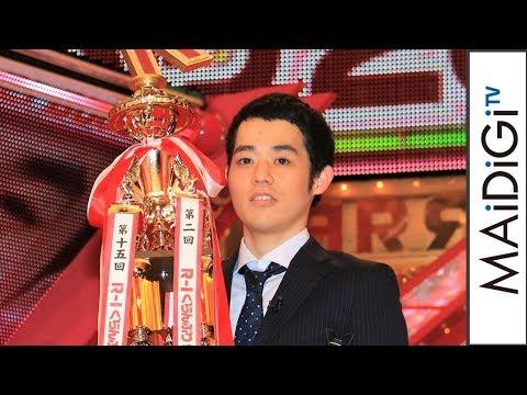 濱田祐太郎、弱視の漫談家がR-1王者 ゆりやんと同期も「別格の存在」  「R-1ぐらんぷり2018」優勝会見1
