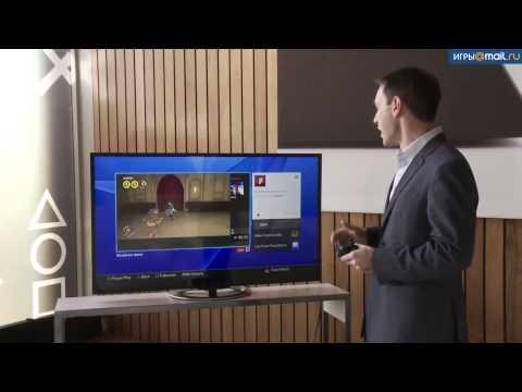 Лучший видеообзор консоли нового поколения Sony PlayStation 4
