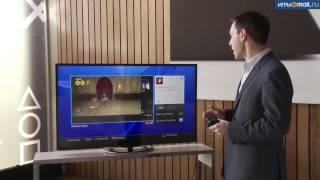 Лучший видеообзор консоли нового поколения Sony PlayStation 4(Рассказ обо всех возможностях новой консоли от Sony, а также впечатления работников