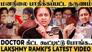Lakshmy Ramakrishnan Reveals for 1st Time Ever