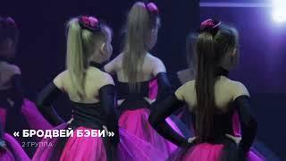 Тодес Владивосток. Отчетный концерт 19 декабря 2017