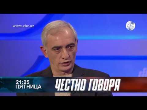 Армянский политик говорит о Карабахе на азербайджанском ТВ