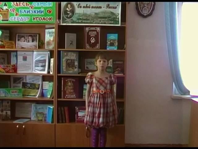 Изображение предпросмотра прочтения – УльянаПодзноева читает произведение «Евгений Онегин» А.С.Пушкина