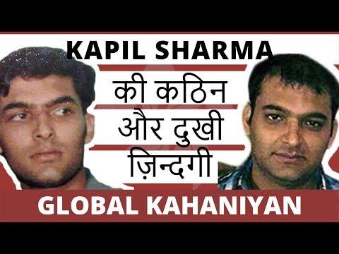 Kapil Sharma Biography In Hindi | Story | Firangi Movie | Kapil Sharma Show