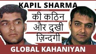 Kapil Sharma Show biography | Firangi full movie trailer | Shahrukh, Salman Khan latest TV comedy
