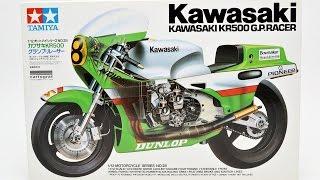 Tamiya 1/12 KR500 Grand Prix racer (1/12 motorcycle: 14028)  64375