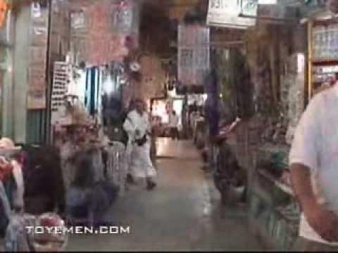 Hodeidah Old Market - الحديده السوق القديم