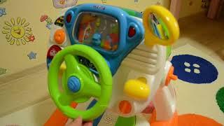 """Детский тренажер Weina """"Первые уроки вождения"""""""