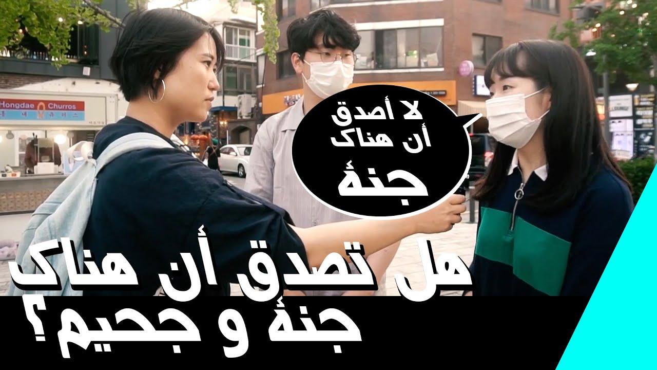 [Korean Girls] 한국 젊은이들의 종교에 대한 생각