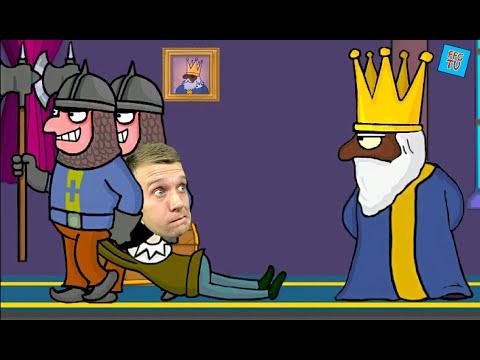 Как ЗАХВАТИТЬ КОРОЛЯ? Симулятор на РЕАКЦИЮ в Игре Murder Be The King от #FFGTV