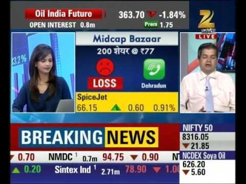 Midcap Bazar :  USFDA audited the Dabhasa unit