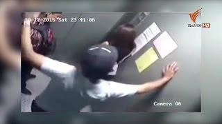 Repeat youtube video (คลิป) เตือนภัย! อันตรายผู้หญิงใช้ลิฟต์คนเดียว #คิดนอกจอ #ThaiPBS