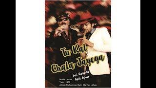 Tu Kal Chala Jayega Movie : Naam Full Song Karaoke Sanjay Dutt
