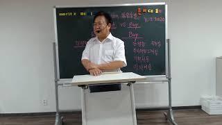 8/6 존리대표 Q&A 부동산과 주식, 그리고 리츠