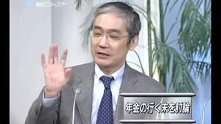 TPPのISD条項って知っていますか」 ◇「福島放射能汚染水4千キロ 日付変...