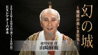 山崎樹範・寿里・武智健二の最新コメント最新映像! ------------------...