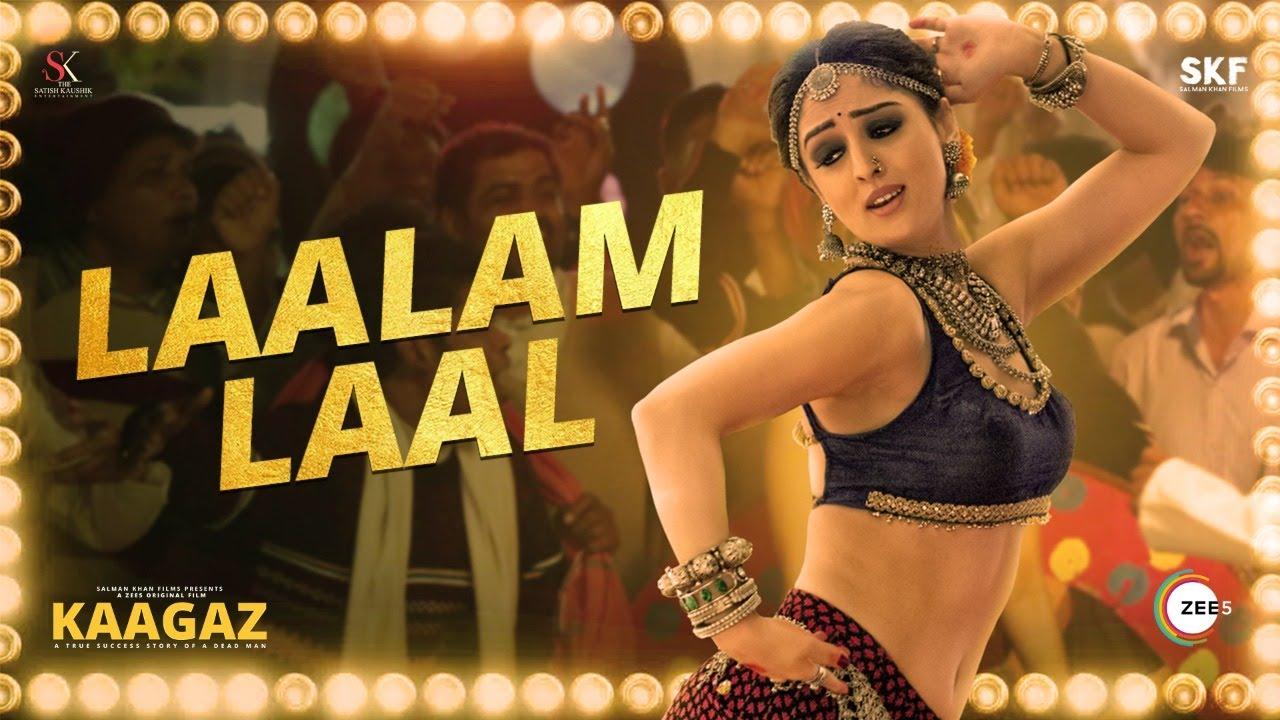 Download Laalam Laal - Full Song | Kaagaz | Pankaj Tripathi | Rajnigandha Shekhawat | Pravesh Mallick | Aseem