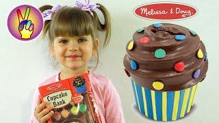 Поделки своими руками DIY - декорируем пирожное копилка Melissa & Doug.